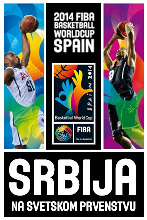 Srbija_FIBA