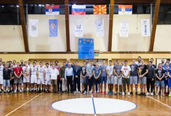 Međunarodni košarkaški turnir Goša FOM 95