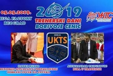 Trenerski dani – Borivoje Cenić 2019
