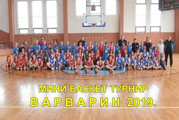 Одржан Мини баскет турнир у Варварину за девојчице млађе од 11 година