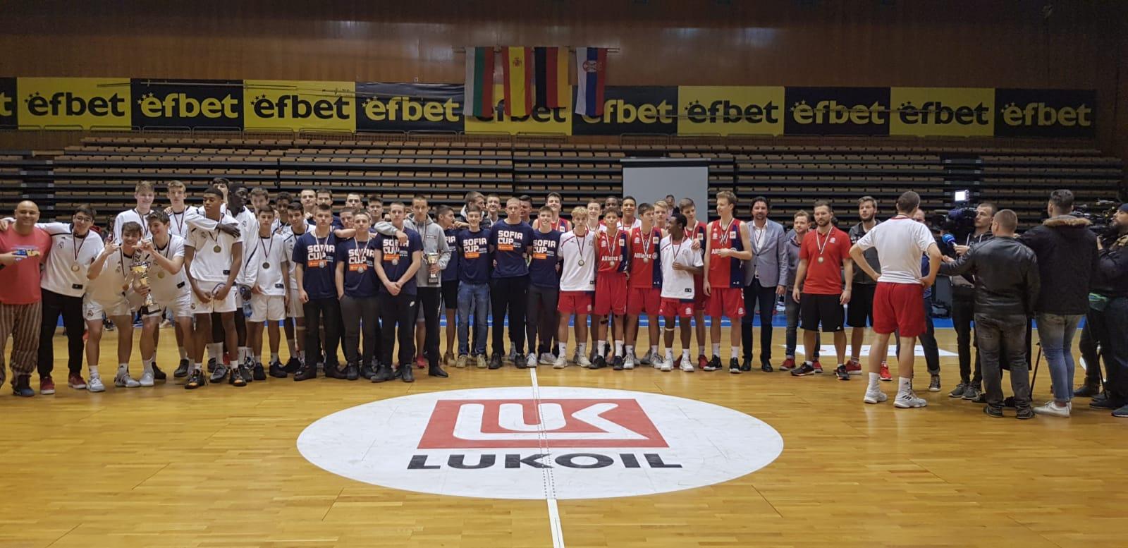 SOFIA CUP boys U16