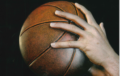 """UKTS – online preuzimanje knjige """"Metodika obučavanja tehnike i individualne taktike u košarci- Moje trenersko iskustvo"""" 22.01.2021"""