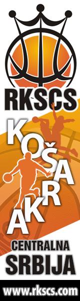 RKSCS160x600